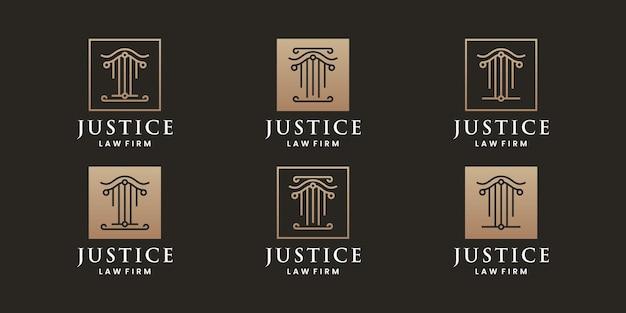 金色のコレクションと正義の法律家のロゴデザインのセット