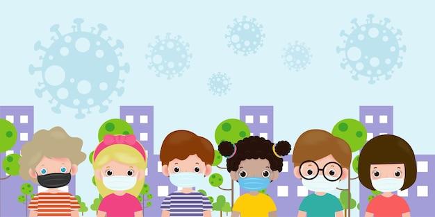 コロナウイルスを防ぐためのサージカル保護医療マスクを身に着けている子供たちのセット