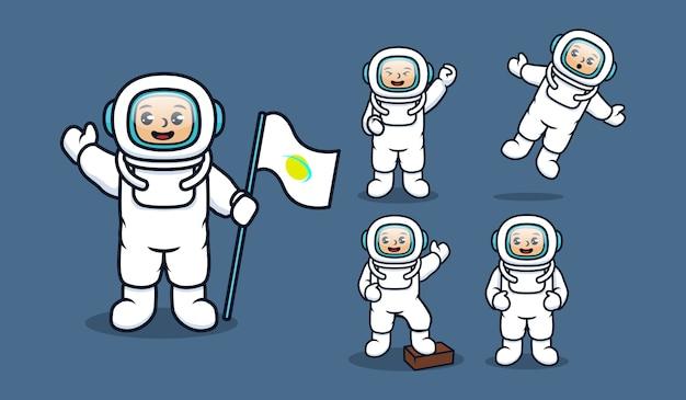 白い宇宙飛行士の宇宙服と子供たちのセット