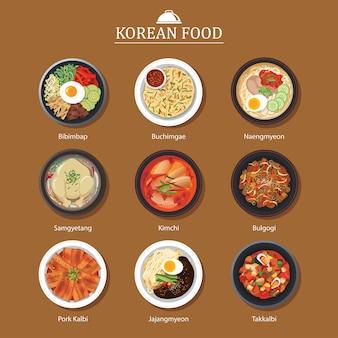 한국 음식 평면 디자인의 집합입니다. 아시아 길거리 음식
