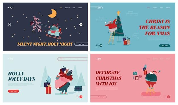 Набор шаблонов целевой страницы для зимних праздников. с рождеством и новым годом макет веб-сайта с персонажами санта-клауса, держащими подарки, украшающими рождественскую елку, катающимися на санях.