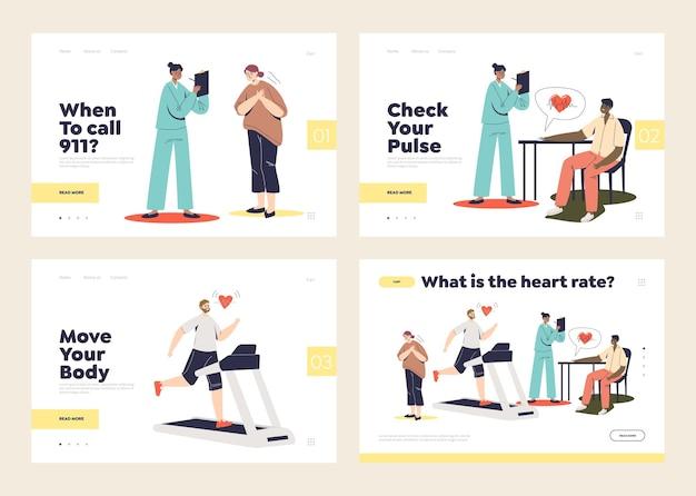Набор целевых страниц с частотой сердечных сокращений, сердечными заболеваниями, концепцией приступа и сердцебиения и людьми, страдающими от боли, на медицинском осмотре и тренировках с измерением пульса.