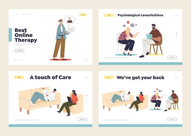 心理学者の相談の概念、患者の話を聞く心理療法士のランディングページのセット。精神疾患、ヘルスケアおよびサポートの概念。
