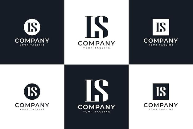 Набор букв ls логотипа креативный дизайн для всех целей