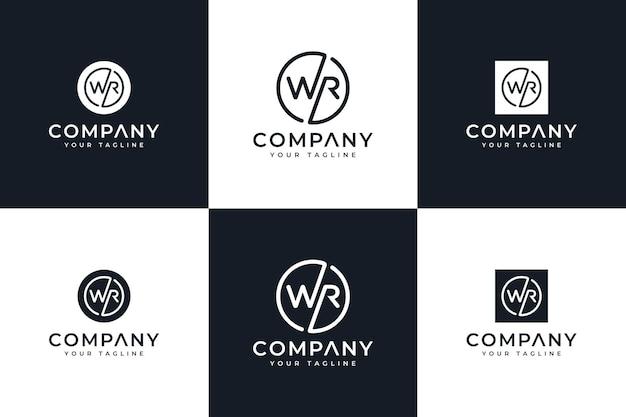 すべての用途のための文字wrロゴクリエイティブデザインのセット