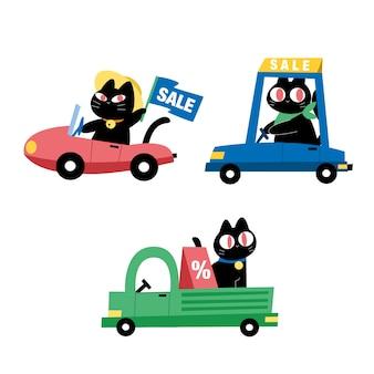 リトルブラック子猫のセットが買い物に行く