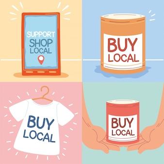 地元のお店キャンペーンのセット、地元のお店を応援