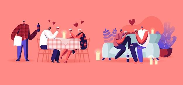 家とレストランでロマンチックなデートをしている愛情のあるカップルのセット。漫画フラットイラスト