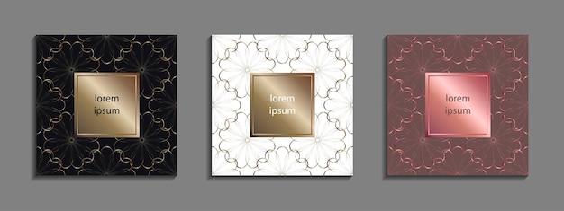 豪華なカバーテンプレートのセット。プラカード、バナー、チラシ、プレゼンテーション、カードのベクトルカバーデザイン
