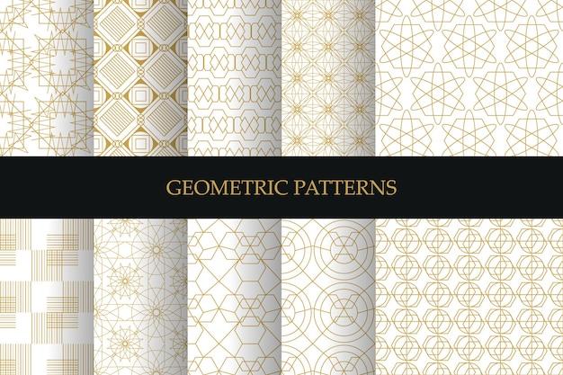 럭셔리 빛 기하학적 패턴의 집합