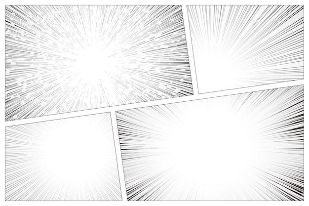 スパークリングスポットとマンガの視線速度ラインデザインのセット
