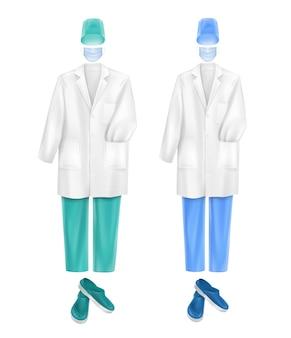 医療の制服服ガウンコートズボンアクセサリー顔耳ループマスクブルーターコイズハットキャップと白い背景で隔離の靴のセット