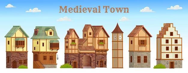 中世の町のセット
