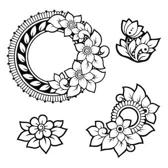 ヘナの描画とタトゥーのための一時的な刺青の花のパターンとフレームのセット。エスニックオリエンタル、インドスタイルの装飾。落書き飾り。
