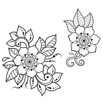 ヘナの描画とタトゥーのための一時的な刺青の花のパターンのセット。エスニックオリエンタル、インドスタイルの装飾。