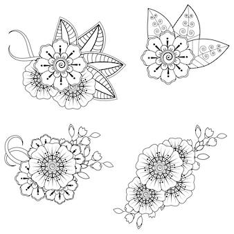 ヘナの描画のための一時的な刺青の花柄のセット。エスニックオリエンタルインドスタイルの装飾。