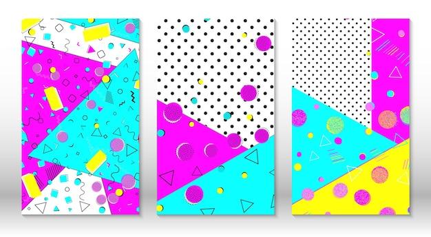 メンフィスパターンのセット。抽象的なカラフルな楽しい背景。ヒップスタースタイルの80〜90年代。メンフィスの要素。