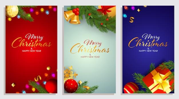花輪とメリークリスマスと幸せな新年のグリーティングカードのセット