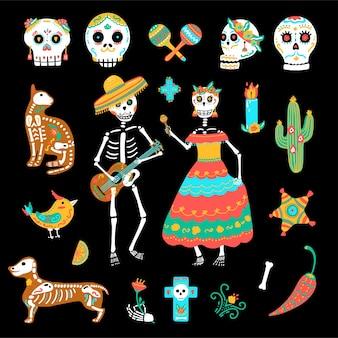 メキシコの休日の死者の日、ディアデロスムエルトスのセット。手描きのカラフルなかわいい頭蓋骨、スケルトン、パーティー用品。