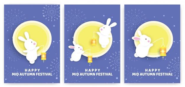 Набор карточек фестиваля середины осени с милыми кроликами и луны в стиле вырезки из бумаги.