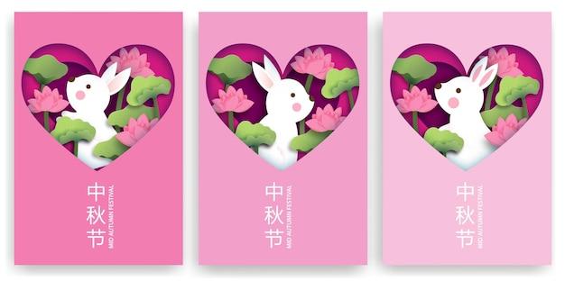 Набор карточек фестиваля середины осени с милыми кроликами. китайский перевод праздник середины осени.