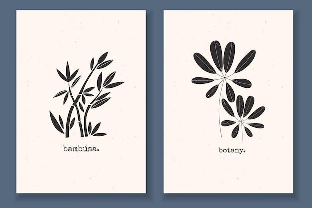 식물 대나무 잎과 추상적 자연 요소가 있는 질감 있는 흑백이 있는 최소한의 포스터 세트