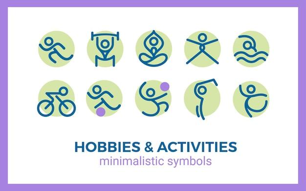 ミニマリストのシンボルの趣味と活動のセット