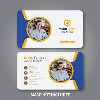 Набор шаблонов дизайна современной визитной карточки