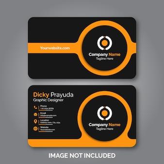 Набор современной профессиональной визитной карточки
