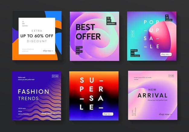 現代の販売バナーのセット。トレンディな流体のグラデーションと液体の色の背景。未来的なプロモーションポスターベクトルデザイン。