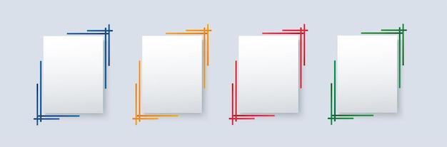 현대 사각형 고립 된 컬러 프레임 템플릿 세트