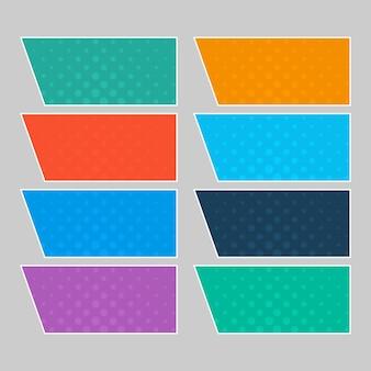 Набор разноцветных баннеров поп-арт. шаблон комиксов полутонов с местом для текста для дизайна. векторная иллюстрация
