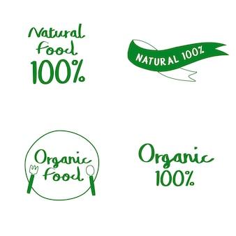자연 및 유기농 식품 타이포그래피 벡터 세트