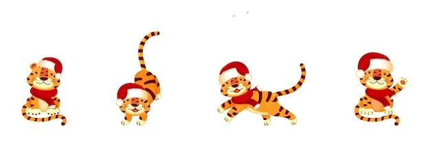 白い孤立した背景の上のサンタ帽子の新年の虎のセット