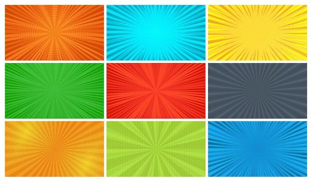 空のスペースでポップアートスタイルの9つの漫画ページの背景のセット。光線、ドット、ハーフトーン効果のテクスチャを含むテンプレート。ベクトルイラスト