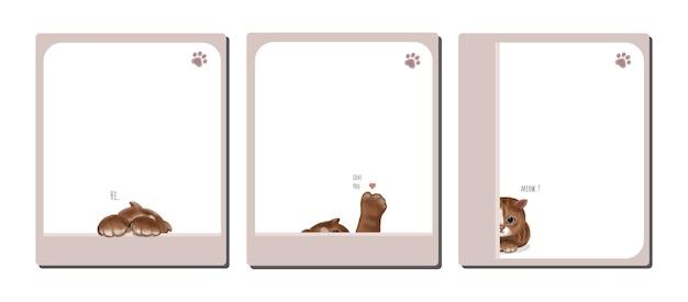 かわいい猫の手描きで飾られたメモ用紙のセット