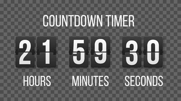 機械式スコアボード上の数字のセット。異なる番号を持つカウントダウンタイマーのクリエイティブイラスト。時計カウンターアートデザイン。カウントダウンタイマーカウンター時間。