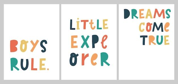 保育園のポスターと引用符付きのプリントのセット