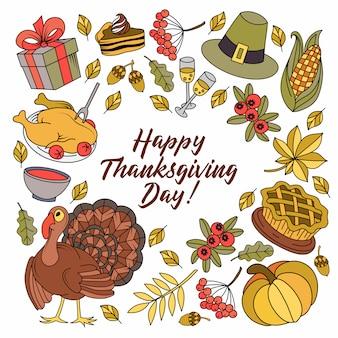 Набор предметов и символов на день благодарения
