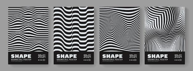 目の錯覚のポスターのセット。抽象的なストライプ。 3dの波線の背景。