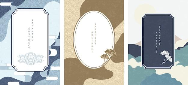 レトロなフレームと東洋の日本の抽象的なパターンのセット