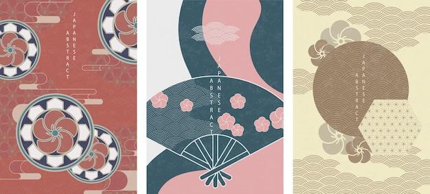 Набор восточных японских абстрактных узоров
