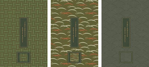 東洋の日本の抽象的なパターンのセット