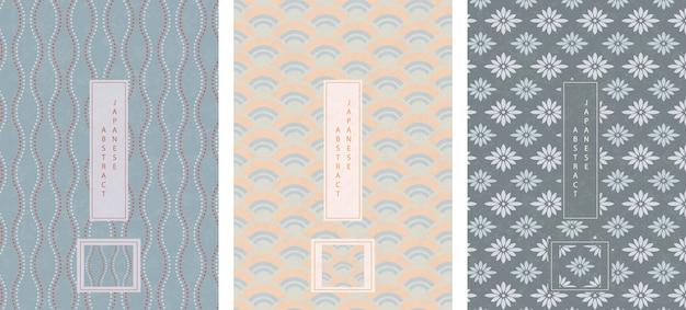 동양 일본 추상 패턴의 집합