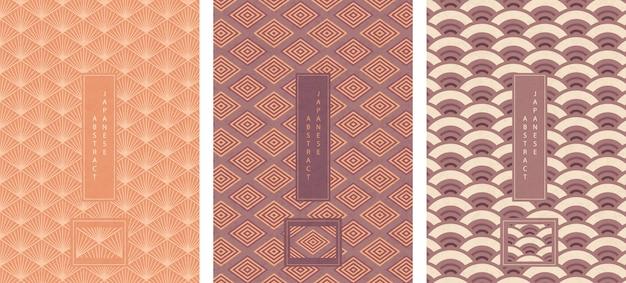 Набор восточных японских абстрактных бесшовные модели