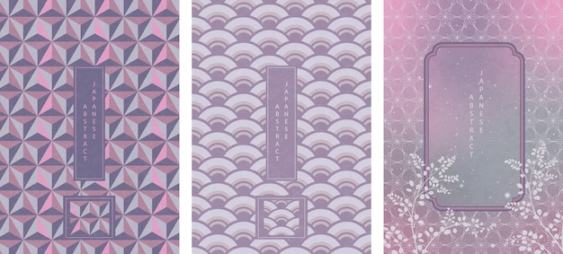 東洋の日本の抽象的なシームレスパターンのセット