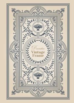Набор декоративных старинных рам, старый викторианский стиль