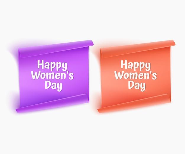 여성의 날 인사말 파란색과 노란색 색상의 종이 배너 세트