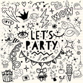 파티 그림, 손으로 그린 낙서 스케치 선 벡터, 파티 세트의 집합입니다. 초대 전단지 포스터 스케치 아이콘