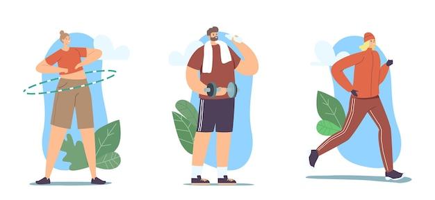 スポーツ、アウトドアトレーニング、エクササイズ、スポーツアクティビティ、ダンベルを使ったスポーツウェアワークアウトのキャラクター、ランとフラフープのローリング、健康的な生活、ジムを行う人々のセット。漫画のベクトル図